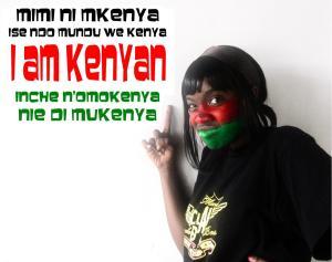 Kui Mungai's I Am Kenyan portrait captured by Miranda Lewis and designed by Joel Veenstra